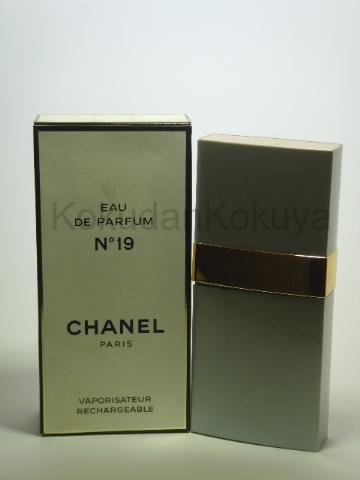 CHANEL No. 19 (Vintage) Parfüm Kadın 50ml Eau De Parfum (EDP) Sprey