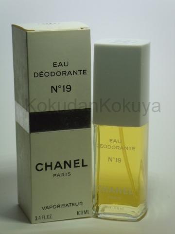 CHANEL No. 19 (Vintage) Deodorant Kadın 100ml Deodorant Spray (Cam)