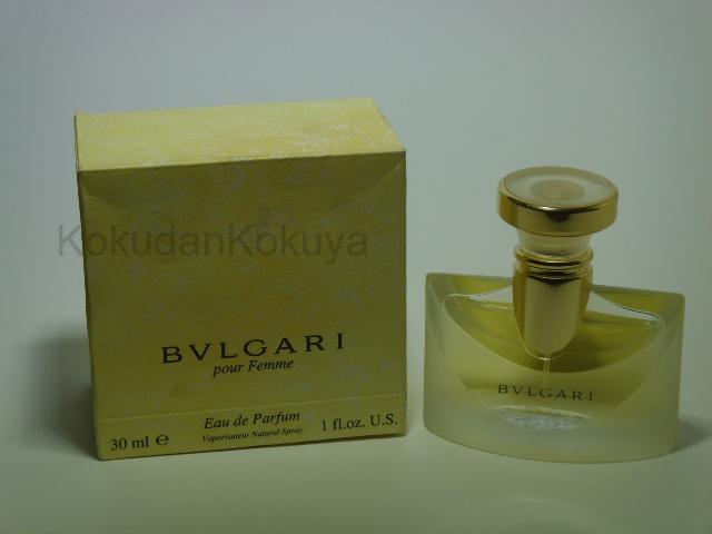 BVLGARI Pour Femme (Vintage) Parfüm Kadın 30ml Eau De Parfum (EDP) Sprey