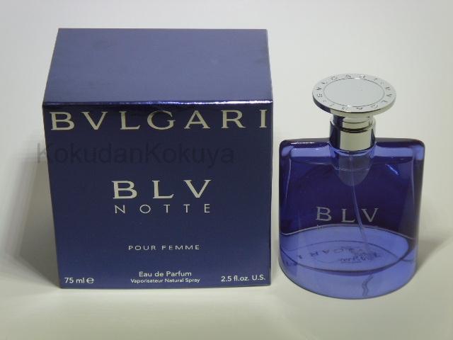 BVLGARI BLV Notte pour Femme (Vintage) Parfüm Kadın 75ml Eau De Parfum (EDP) Sprey