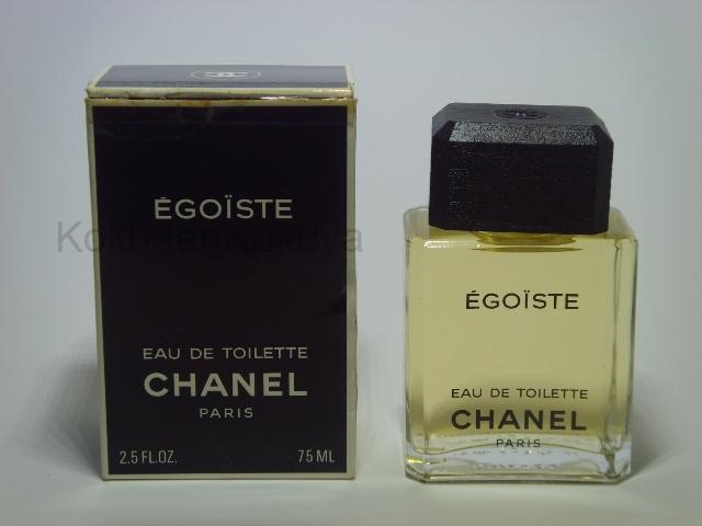 CHANEL Egoiste pour Homme (Vintage) Parfüm Erkek 75ml Eau De Toilette (EDT) Dökme