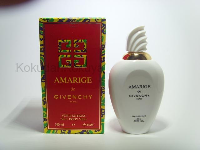 GIVENCHY Amarige (Vintage) Vücut Bakım Ürünleri Kadın 200ml Vücut Nemlendirici