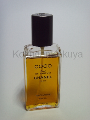 CHANEL Coco Chanel (Vintage) Parfüm Kadın 60ml Eau De Parfum (EDP) Sprey