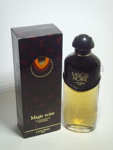 LANCOME Magie Noire (Vintage) Parfüm Kadın 100ml Eau De Toilette (EDT) Sprey