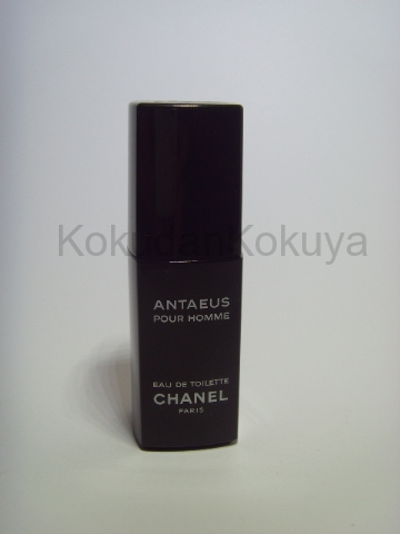 CHANEL Antaeus pour Homme (Vintage) Parfüm Erkek 50ml Eau De Toilette (EDT) Sprey