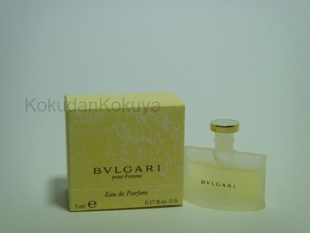 BVLGARI Pour Femme (Vintage) Parfüm Kadın 5ml Minyatür (Mini Perfume) Dökme