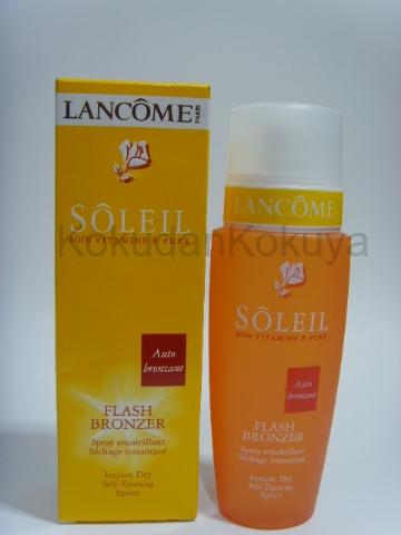 LANCOME Soleil (Flash Bronzer) Güneş Ürünleri Unisex 125ml After Sun Lotion