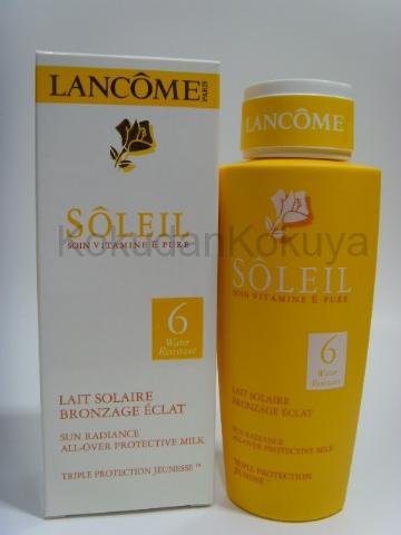 LANCOME Soleil (Triple Protective Jeunesse) Güneş Ürünleri Unisex 150ml Güneş Kremi spf 6