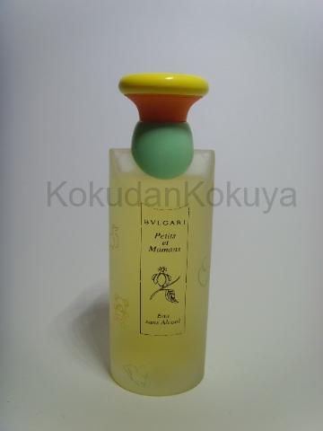 BVLGARI Petits Et Mamans (Vintage) Parfüm Kadın 100ml Eau De Cologne (EDC) Dökme