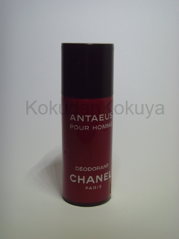 CHANEL Antaeus pour Homme (Vintage) Deodorant Erkek 150ml Deodorant Spray (Metal)