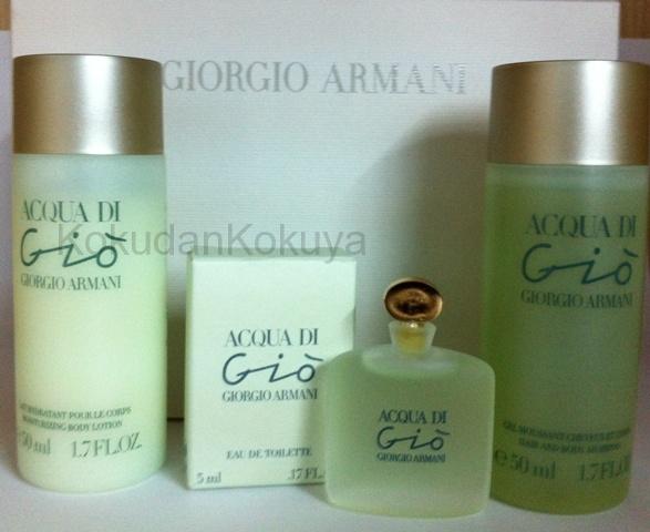 GIORGIO ARMANI Acqua Di Gio pour Femme (Vintage) Parfüm Kadın 5ml Minyatür (Mini Perfume) Dökme