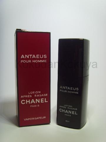 CHANEL Antaeus pour Homme (Vintage) Erkek Cilt Bakım Ürünleri Erkek 100ml Traş Losyonu Sprey