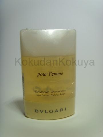 BVLGARI Pour Femme (Vintage) Deodorant Kadın 100ml Deodorant Spray (Metal)