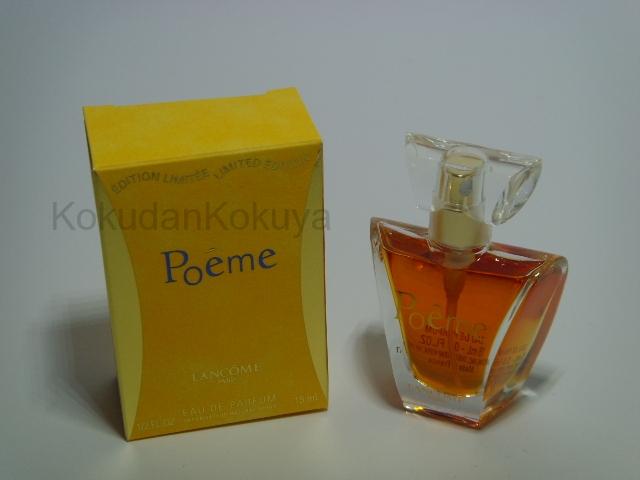 LANCOME Poeme (Vintage) Parfüm Kadın 15ml Eau De Parfum (EDP) Sprey