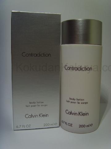 CALVIN KLEIN Contradiction (Vintage) Vücut Bakım Ürünleri Kadın 200ml Vücut Losyonu