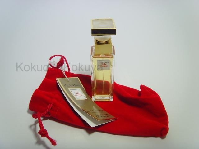ELIZABETH ARDEN 5th Avenue (Vintage) Parfüm Kadın 15ml Eau De Parfum (EDP) Sprey