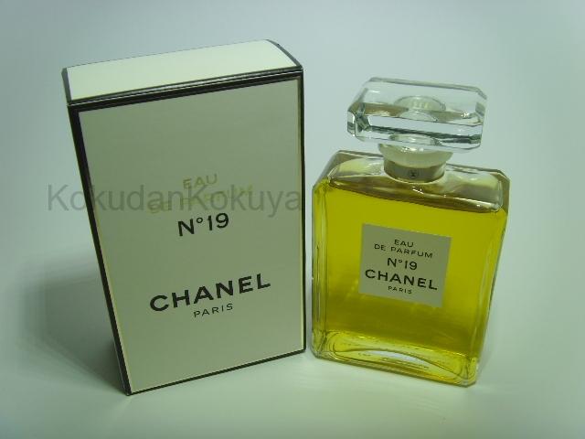 CHANEL No. 19 (Vintage) Parfüm Kadın 100ml Eau De Parfum (EDP) Dökme