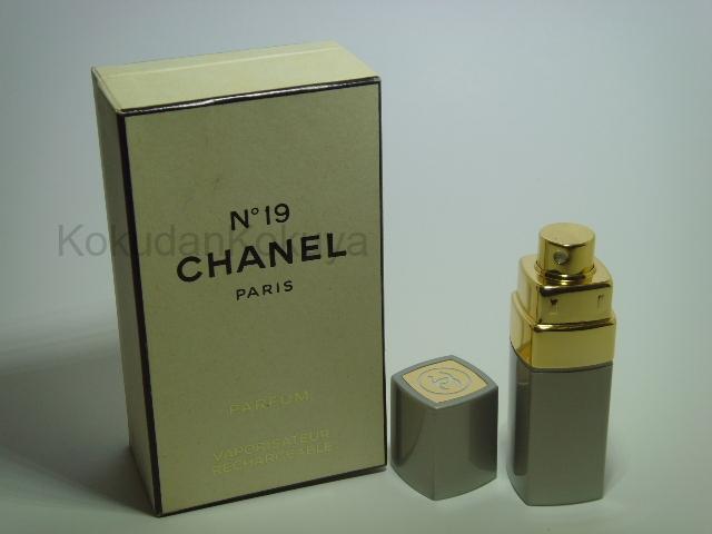 CHANEL No. 19 (Vintage) Parfüm Kadın 15ml Saf Parfüm  Sprey