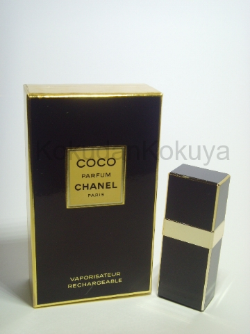 CHANEL Coco Chanel (Vintage) Parfüm Kadın 7.5ml Saf Parfüm  Sprey