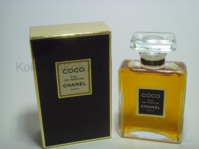CHANEL Coco Chanel (Vintage) Parfüm Kadın 100ml Eau De Parfum (EDP) Dökme