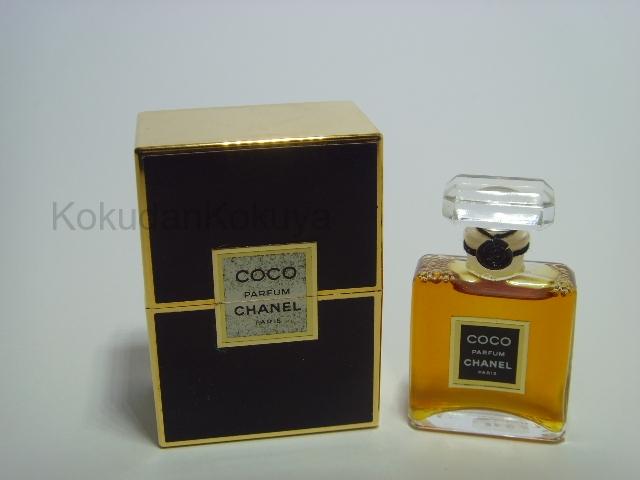 CHANEL Coco Chanel (Vintage) Parfüm Kadın 7.5ml Saf Parfüm  Dökme