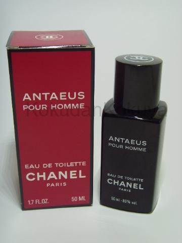 CHANEL Antaeus pour Homme (Vintage) Parfüm Erkek 50ml Eau De Toilette (EDT) Dökme