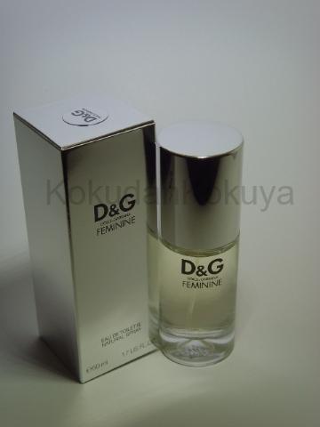DOLCE GABBANA Feminine (Vintage) Parfüm Kadın 50ml Eau De Toilette (EDT) Sprey