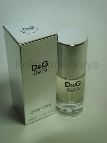 DOLCE GABBANA Feminine (Vintage) Deodorant Kadın 50ml Deodorant Spray (Cam)