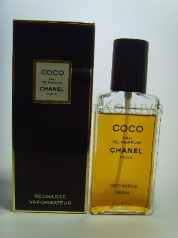 CHANEL Coco Chanel (Vintage) Parfüm Kadın 60ml Eau De Toilette (EDT) Sprey