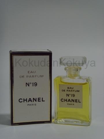 CHANEL No. 19 (Vintage) Parfüm Kadın 4ml Eau De Parfum (EDP) Dökme