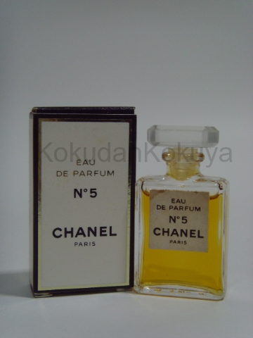 CHANEL No. 5 (Vintage) Parfüm Kadın 4ml Minyatür (Mini Perfume) Dökme