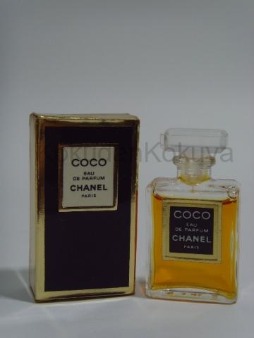 CHANEL Coco Chanel (Vintage) Parfüm Kadın 4ml Minyatür (Mini Perfume) Dökme