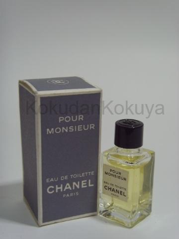 CHANEL Pour Monsieur (Vintage) Parfüm Erkek 4ml Minyatür (Mini Perfume) Dökme