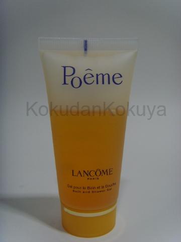 LANCOME Poeme (Vintage) Banyo Ürünleri Kadın 50ml Duş Jeli