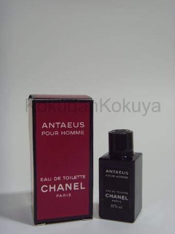 CHANEL Antaeus pour Homme (Vintage) Parfüm Erkek 4ml Eau De Toilette (EDT) Dökme
