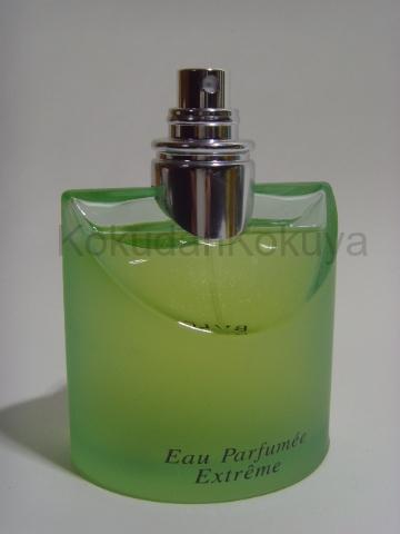 BVLGARI Eau Parfumee Au The Vert Extreme (Vintage) Parfüm Unisex 100ml Eau De Toilette (EDT) Sprey